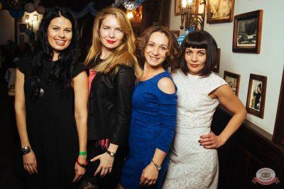 «Октоберфест-2018»: выбор Короля и Королевы (второй тур), 29 сентября 2018 - Ресторан «Максимилианс» Екатеринбург - 68