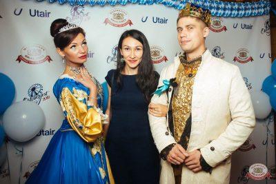 «Октоберфест-2018»: выбор Короля и Королевы (второй тур), 29 сентября 2018 - Ресторан «Максимилианс» Екатеринбург - 7