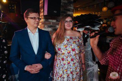 «Октоберфест-2018»: выбор Короля и Королевы. Закрытие фестиваля, 6 октября 2018 - Ресторан «Максимилианс» Екатеринбург - 20