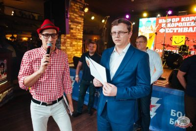 «Октоберфест-2018»: выбор Короля и Королевы. Закрытие фестиваля, 6 октября 2018 - Ресторан «Максимилианс» Екатеринбург - 26