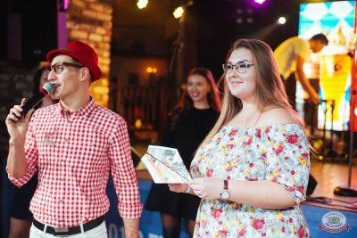 «Октоберфест-2018»: выбор Короля и Королевы. Закрытие фестиваля, 6 октября 2018 - Ресторан «Максимилианс» Екатеринбург - 28