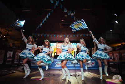 «Октоберфест-2018»: выбор Короля и Королевы. Закрытие фестиваля, 6 октября 2018 - Ресторан «Максимилианс» Екатеринбург - 34