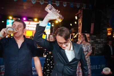 «Октоберфест-2018»: выбор Короля и Королевы. Закрытие фестиваля, 6 октября 2018 - Ресторан «Максимилианс» Екатеринбург - 38