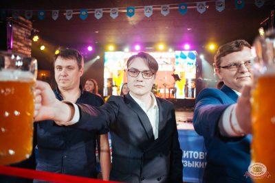 «Октоберфест-2018»: выбор Короля и Королевы. Закрытие фестиваля, 6 октября 2018 - Ресторан «Максимилианс» Екатеринбург - 47