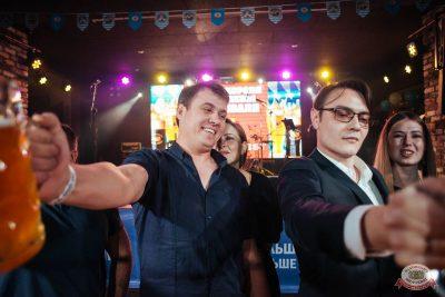 «Октоберфест-2018»: выбор Короля и Королевы. Закрытие фестиваля, 6 октября 2018 - Ресторан «Максимилианс» Екатеринбург - 53