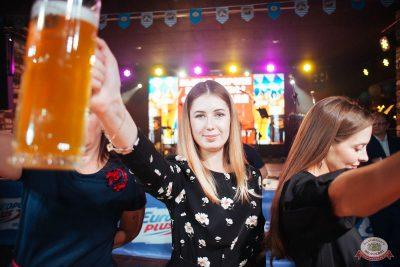 «Октоберфест-2018»: выбор Короля и Королевы. Закрытие фестиваля, 6 октября 2018 - Ресторан «Максимилианс» Екатеринбург - 57