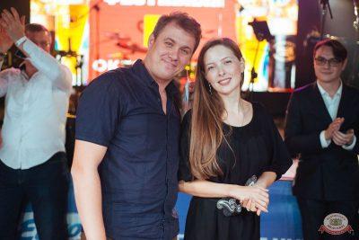 «Октоберфест-2018»: выбор Короля и Королевы. Закрытие фестиваля, 6 октября 2018 - Ресторан «Максимилианс» Екатеринбург - 63