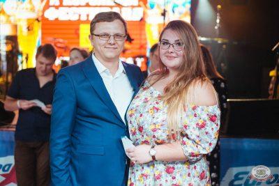 «Октоберфест-2018»: выбор Короля и Королевы. Закрытие фестиваля, 6 октября 2018 - Ресторан «Максимилианс» Екатеринбург - 64