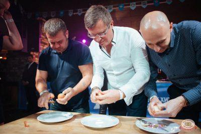 «Октоберфест-2018»: выбор Короля и Королевы. Закрытие фестиваля, 6 октября 2018 - Ресторан «Максимилианс» Екатеринбург - 66