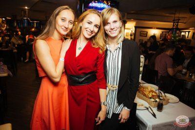 «Октоберфест-2018»: выбор Короля и Королевы. Закрытие фестиваля, 6 октября 2018 - Ресторан «Максимилианс» Екатеринбург - 73