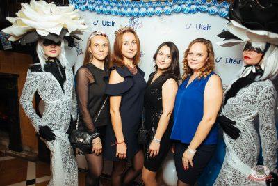 «Октоберфест-2018»: выбор Короля и Королевы. Закрытие фестиваля, 6 октября 2018 - Ресторан «Максимилианс» Екатеринбург - 8