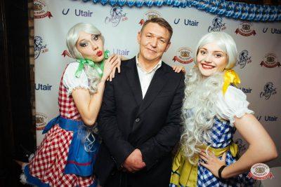 «Октоберфест-2018»: выбор пивной столицы, 5 октября 2018 - Ресторан «Максимилианс» Екатеринбург - 0001