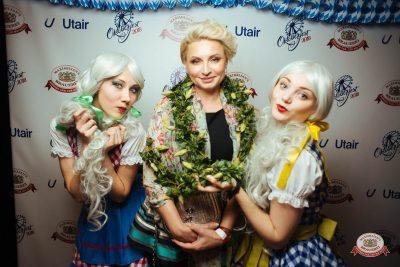 «Октоберфест-2018»: выбор пивной столицы, 5 октября 2018 - Ресторан «Максимилианс» Екатеринбург - 0003
