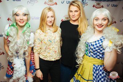 «Октоберфест-2018»: выбор пивной столицы, 5 октября 2018 - Ресторан «Максимилианс» Екатеринбург - 0004