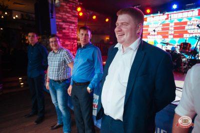 «Октоберфест-2018»: выбор пивной столицы, 5 октября 2018 - Ресторан «Максимилианс» Екатеринбург - 0008