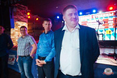«Октоберфест-2018»: выбор пивной столицы, 5 октября 2018 - Ресторан «Максимилианс» Екатеринбург - 0010