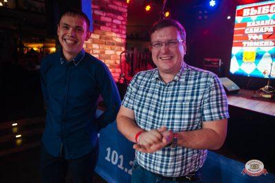 «Октоберфест-2018»: выбор пивной столицы, 5 октября 2018 - Ресторан «Максимилианс» Екатеринбург - 0011