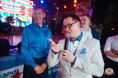 «Октоберфест-2018»: выбор пивной столицы, 5 октября 2018 - Ресторан «Максимилианс» Екатеринбург - 0012