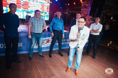 «Октоберфест-2018»: выбор пивной столицы, 5 октября 2018 - Ресторан «Максимилианс» Екатеринбург - 0013