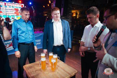 «Октоберфест-2018»: выбор пивной столицы, 5 октября 2018 - Ресторан «Максимилианс» Екатеринбург - 0014