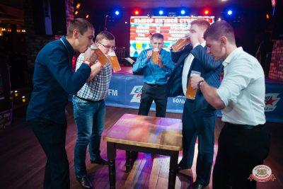 «Октоберфест-2018»: выбор пивной столицы, 5 октября 2018 - Ресторан «Максимилианс» Екатеринбург - 0015