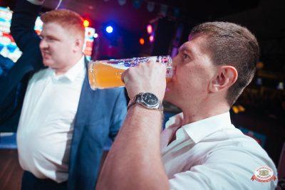 «Октоберфест-2018»: выбор пивной столицы, 5 октября 2018 - Ресторан «Максимилианс» Екатеринбург - 0016