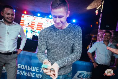 «Октоберфест-2018»: выбор пивной столицы, 5 октября 2018 - Ресторан «Максимилианс» Екатеринбург - 0022