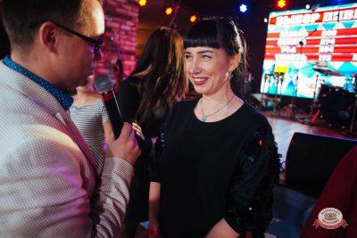 «Октоберфест-2018»: выбор пивной столицы, 5 октября 2018 - Ресторан «Максимилианс» Екатеринбург - 0026