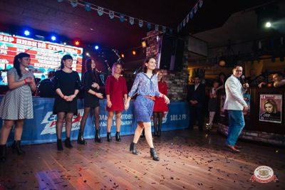 «Октоберфест-2018»: выбор пивной столицы, 5 октября 2018 - Ресторан «Максимилианс» Екатеринбург - 0028