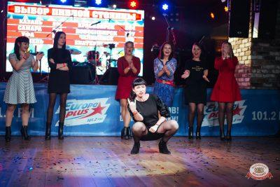 «Октоберфест-2018»: выбор пивной столицы, 5 октября 2018 - Ресторан «Максимилианс» Екатеринбург - 0029