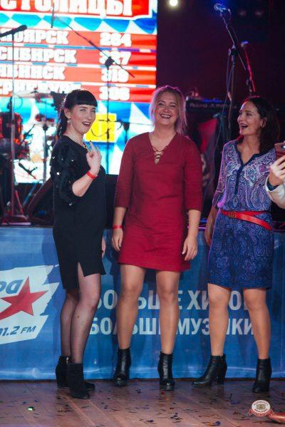 «Октоберфест-2018»: выбор пивной столицы, 5 октября 2018 - Ресторан «Максимилианс» Екатеринбург - 0030