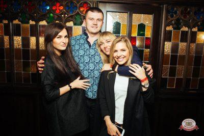 «Октоберфест-2018»: выбор пивной столицы, 5 октября 2018 - Ресторан «Максимилианс» Екатеринбург - 0037