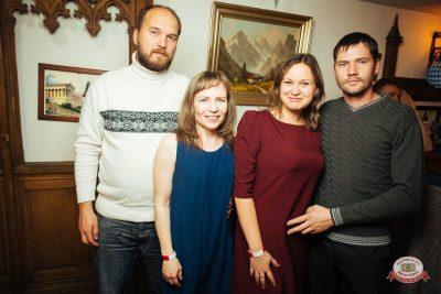 «Октоберфест-2018»: выбор пивной столицы, 5 октября 2018 - Ресторан «Максимилианс» Екатеринбург - 0041