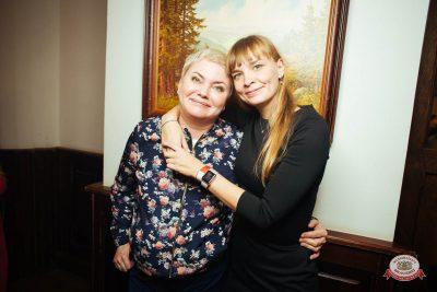 «Октоберфест-2018»: выбор пивной столицы, 5 октября 2018 - Ресторан «Максимилианс» Екатеринбург - 0042
