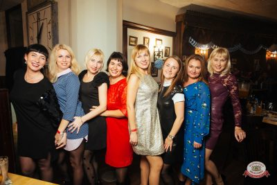 «Октоберфест-2018»: выбор пивной столицы, 5 октября 2018 - Ресторан «Максимилианс» Екатеринбург - 0048