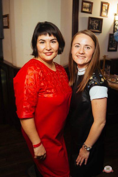 «Октоберфест-2018»: выбор пивной столицы, 5 октября 2018 - Ресторан «Максимилианс» Екатеринбург - 0049