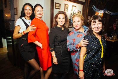 «Октоберфест-2018»: выбор пивной столицы, 5 октября 2018 - Ресторан «Максимилианс» Екатеринбург - 0051