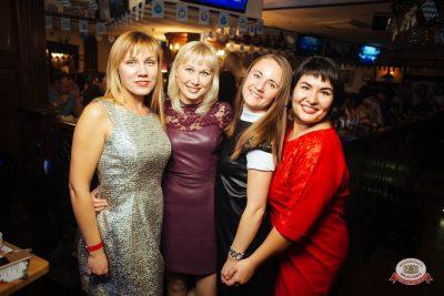 «Октоберфест-2018»: выбор пивной столицы, 5 октября 2018 - Ресторан «Максимилианс» Екатеринбург - 0052