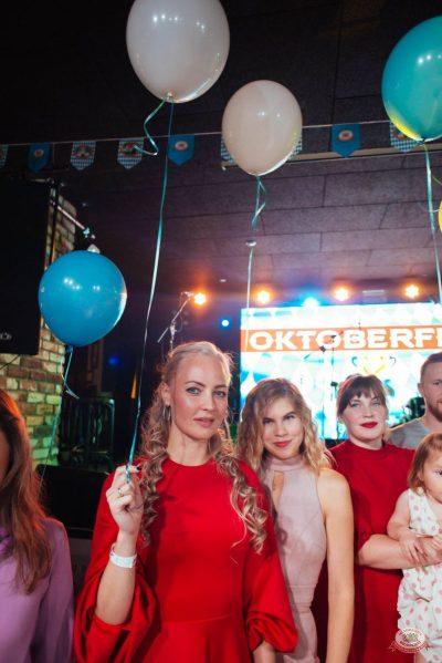 «Октоберфест-2018»: выбор пивной столицы и День именинника, 28 сентября 2018 - Ресторан «Максимилианс» Екатеринбург - 15