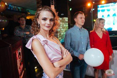 «Октоберфест-2018»: выбор пивной столицы и День именинника, 28 сентября 2018 - Ресторан «Максимилианс» Екатеринбург - 17