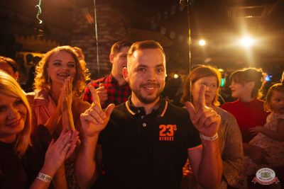 «Октоберфест-2018»: выбор пивной столицы и День именинника, 28 сентября 2018 - Ресторан «Максимилианс» Екатеринбург - 19