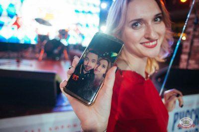 «Октоберфест-2018»: выбор пивной столицы и День именинника, 28 сентября 2018 - Ресторан «Максимилианс» Екатеринбург - 25