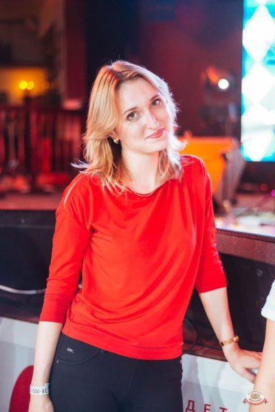 «Октоберфест-2018»: выбор пивной столицы и День именинника, 28 сентября 2018 - Ресторан «Максимилианс» Екатеринбург - 31