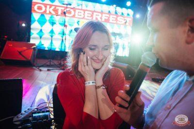 «Октоберфест-2018»: выбор пивной столицы и День именинника, 28 сентября 2018 - Ресторан «Максимилианс» Екатеринбург - 34