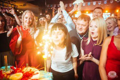 «Октоберфест-2018»: выбор пивной столицы и День именинника, 28 сентября 2018 - Ресторан «Максимилианс» Екатеринбург - 42