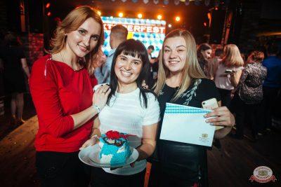 «Октоберфест-2018»: выбор пивной столицы и День именинника, 28 сентября 2018 - Ресторан «Максимилианс» Екатеринбург - 43