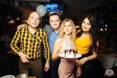 «Октоберфест-2018»: выбор пивной столицы и День именинника, 28 сентября 2018 - Ресторан «Максимилианс» Екатеринбург - 54