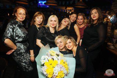 «Октоберфест-2018»: выбор пивной столицы и День именинника, 28 сентября 2018 - Ресторан «Максимилианс» Екатеринбург - 61