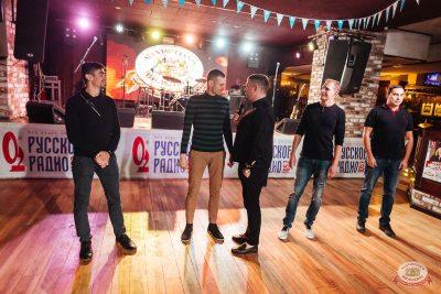 «Октоберфест-2019»: Бир Кинг, 26 сентября 2019 - Ресторан «Максимилианс» Екатеринбург - 1