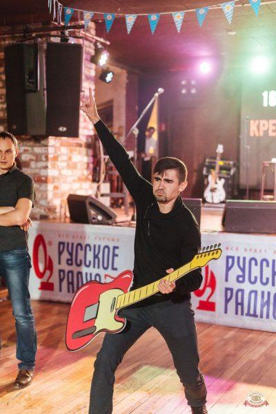 «Октоберфест-2019»: Бир Кинг, 26 сентября 2019 - Ресторан «Максимилианс» Екатеринбург - 24